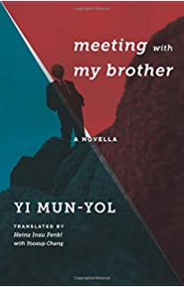 "Book Review: The Relevance of ""Meeting with My Brother"" Today"
